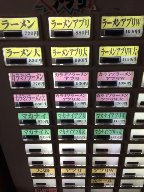 f:id:kun-maa:20150208140034j:plain
