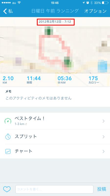 f:id:kun-maa:20150216204922p:plain