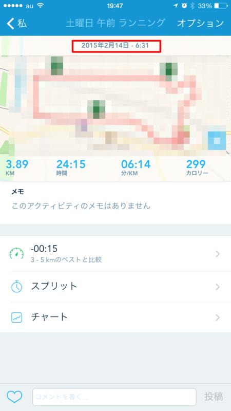 f:id:kun-maa:20150216212313p:plain