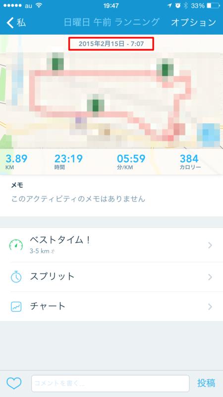 f:id:kun-maa:20150216212542p:plain