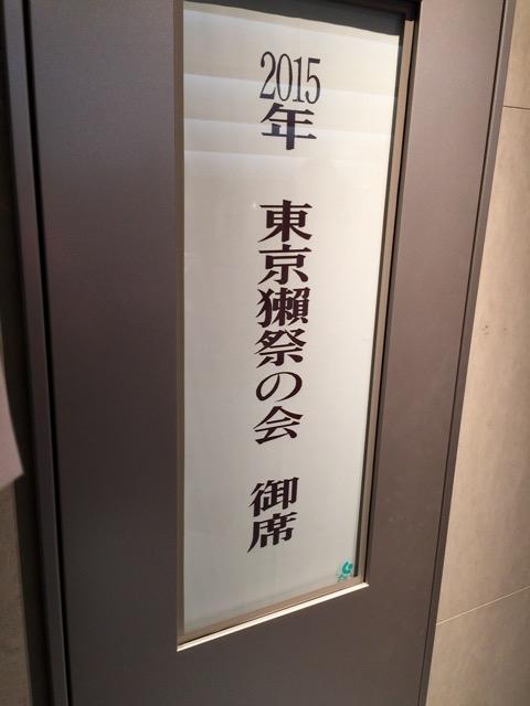 f:id:kun-maa:20150220180458j:plain