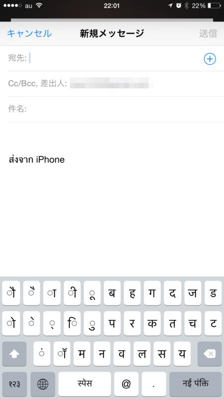 f:id:kun-maa:20150226223736p:plain