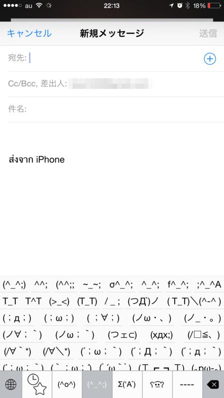 f:id:kun-maa:20150226223919p:plain