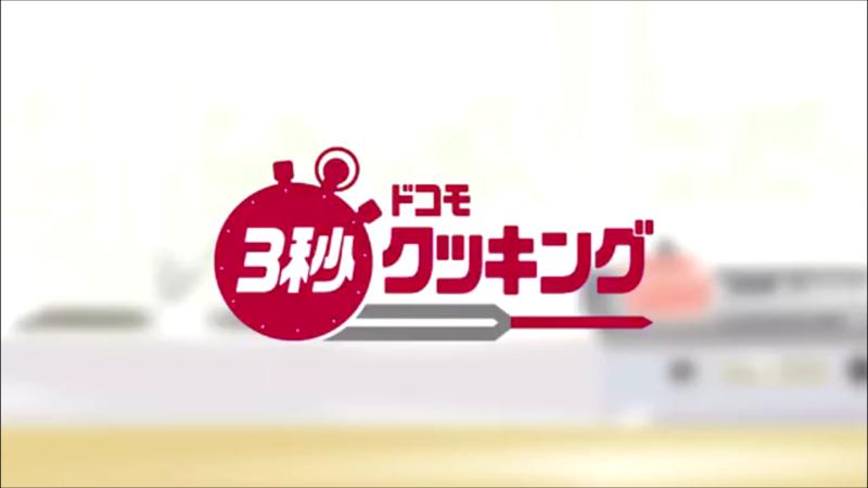 f:id:kun-maa:20150228211921p:plain