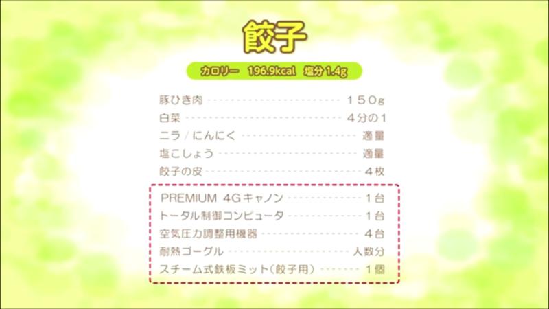 f:id:kun-maa:20150228214027p:plain