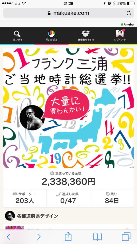 f:id:kun-maa:20150305214531p:plain