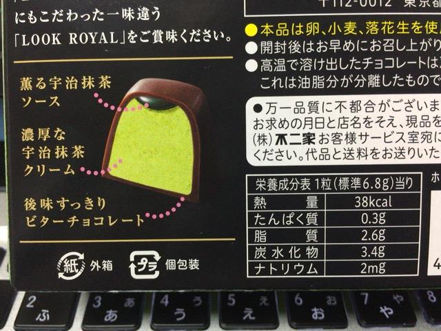 f:id:kun-maa:20150305231148j:plain