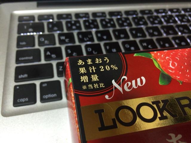 f:id:kun-maa:20150305231831j:plain