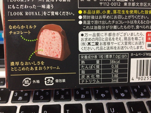 f:id:kun-maa:20150305231848j:plain