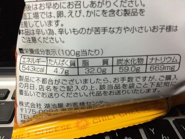 f:id:kun-maa:20150308074737j:plain
