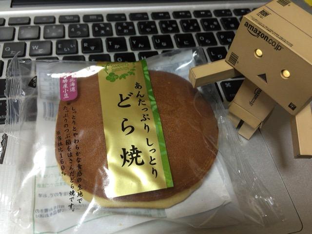 f:id:kun-maa:20150308103250j:plain