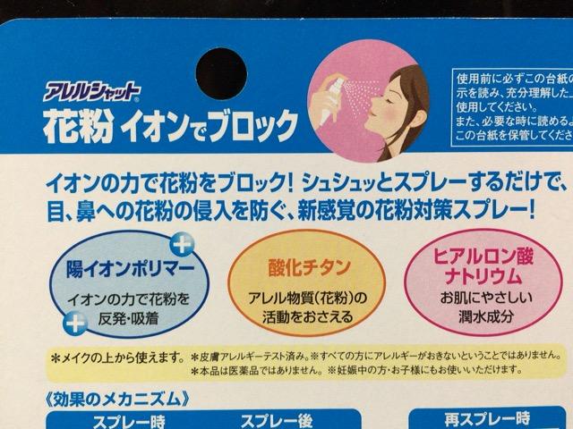 f:id:kun-maa:20150315164758j:plain