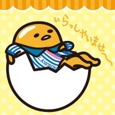 f:id:kun-maa:20150317203021j:plain