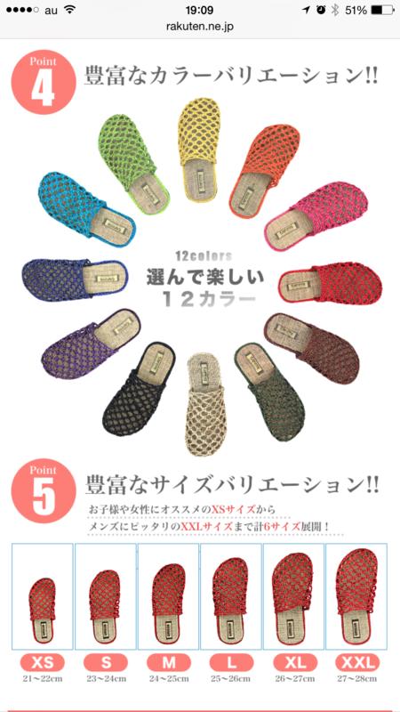 f:id:kun-maa:20150319194932p:plain