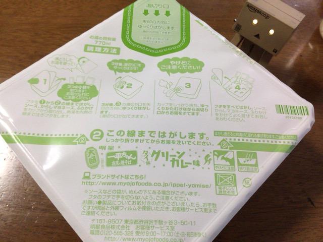 f:id:kun-maa:20150321175043j:plain