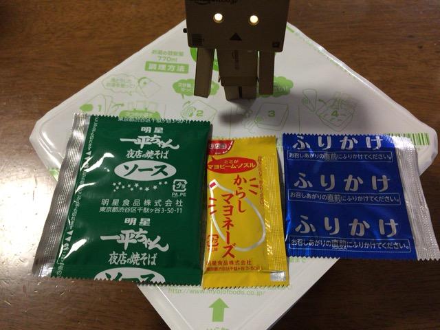 f:id:kun-maa:20150321175154j:plain