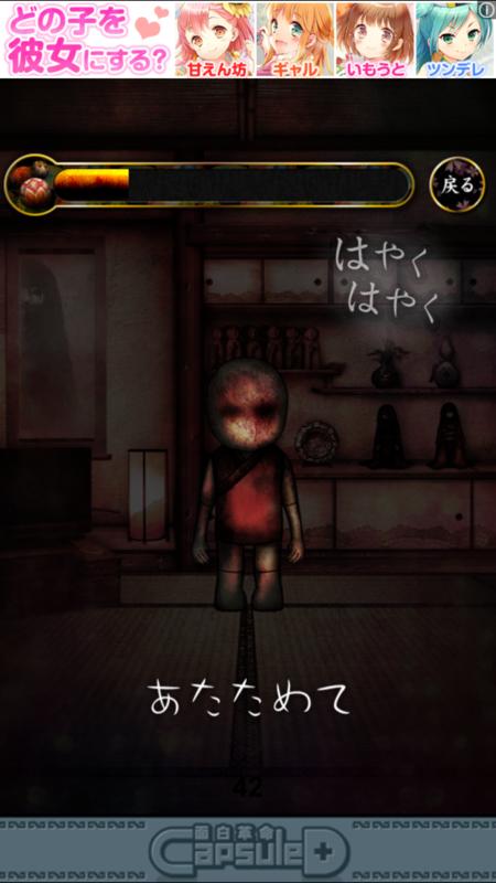 f:id:kun-maa:20150323175222p:plain