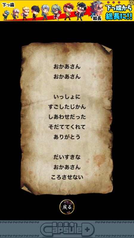 f:id:kun-maa:20150323181402p:plain