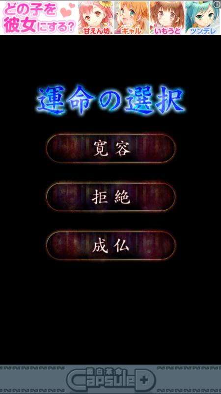 f:id:kun-maa:20150323181828p:plain