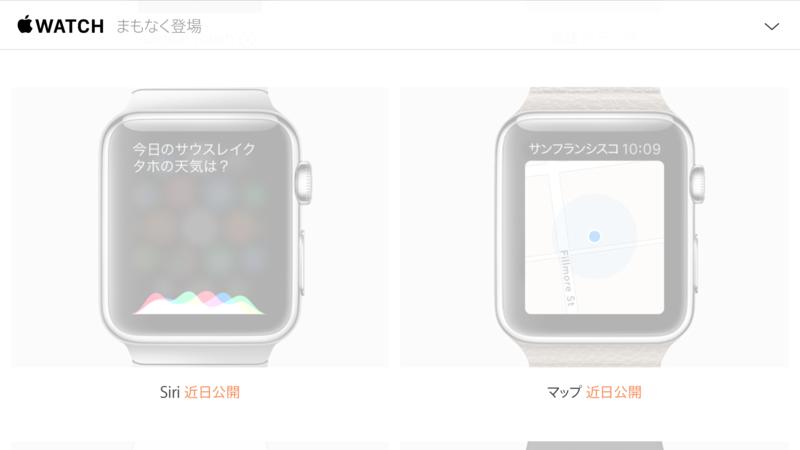 f:id:kun-maa:20150404222132p:plain
