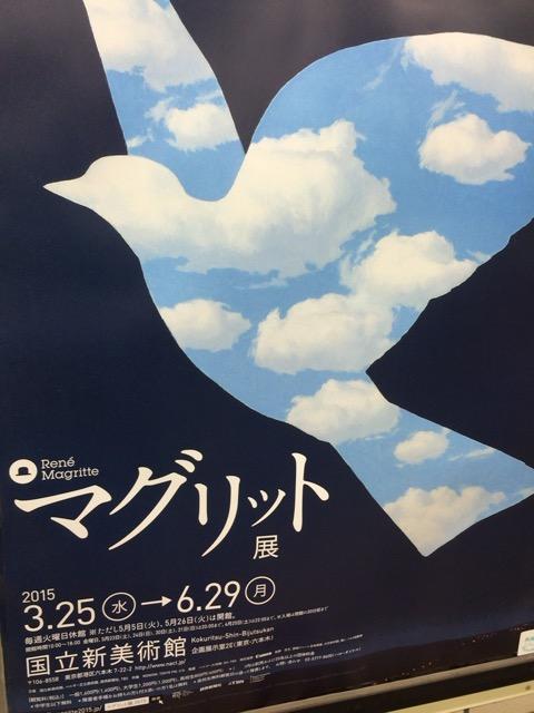 f:id:kun-maa:20150406150308j:plain