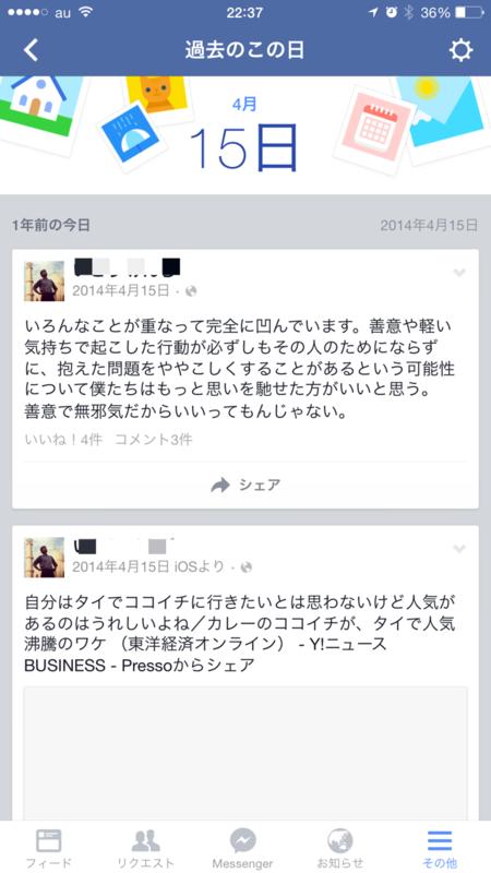 f:id:kun-maa:20150415233446p:plain