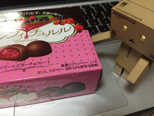 f:id:kun-maa:20150416223901j:plain