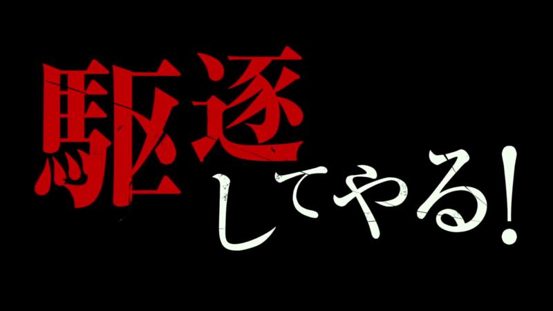 f:id:kun-maa:20150418213926p:plain