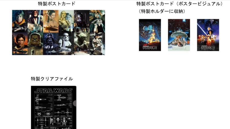 f:id:kun-maa:20150420222930p:plain