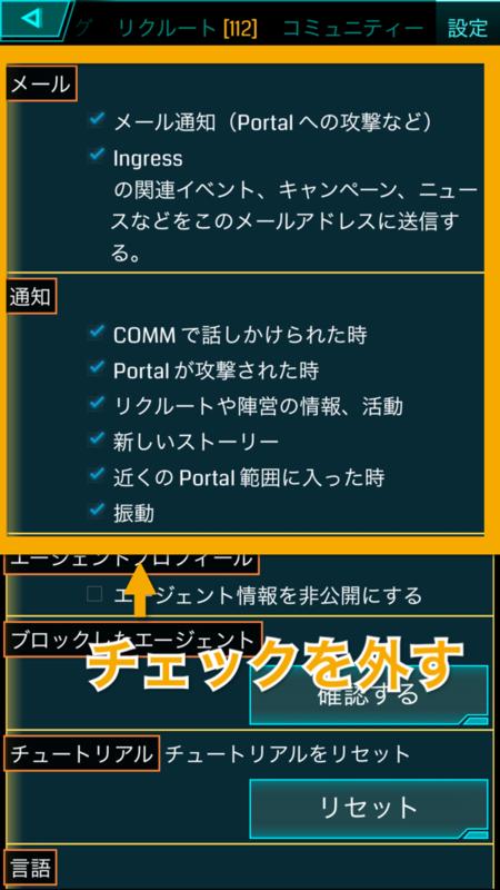 f:id:kun-maa:20150506195837p:plain