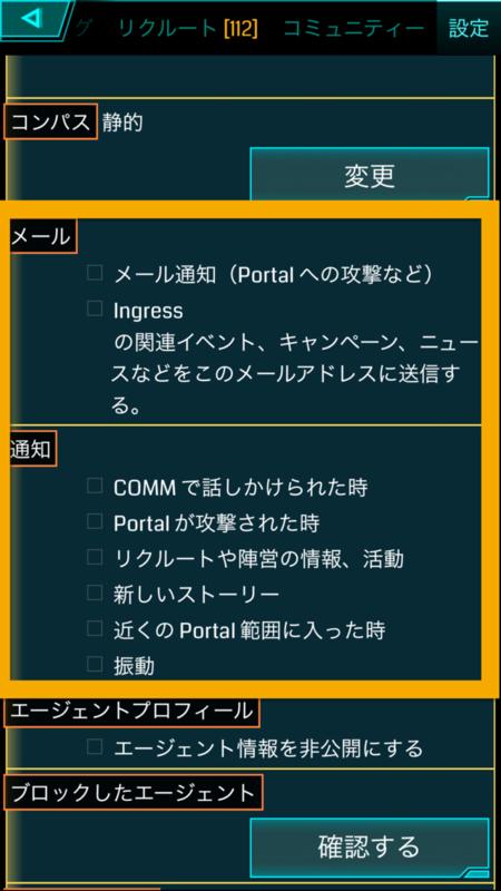 f:id:kun-maa:20150506200119p:plain