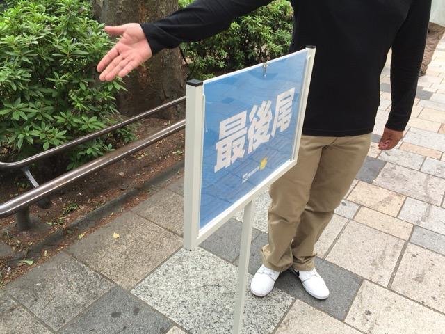 f:id:kun-maa:20150512101535j:plain