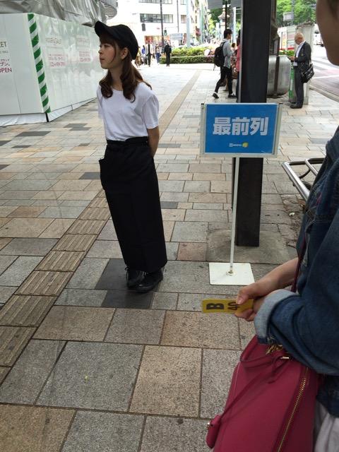 f:id:kun-maa:20150512110857j:plain
