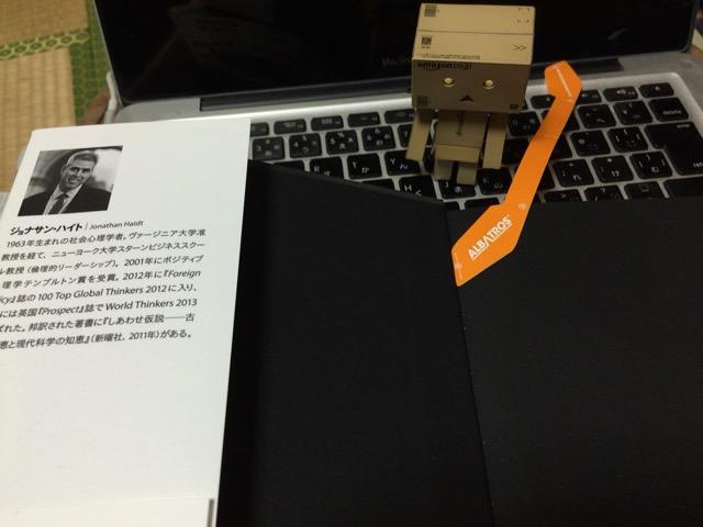 f:id:kun-maa:20150520203427j:plain