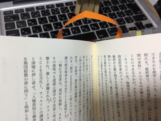 f:id:kun-maa:20150520203918j:plain