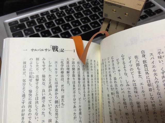 f:id:kun-maa:20150520204723j:plain