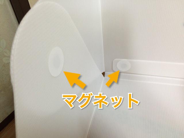 f:id:kun-maa:20150524131004p:plain