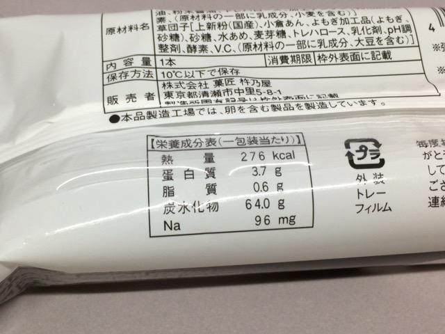 f:id:kun-maa:20150528190442j:plain