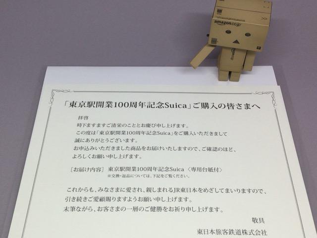f:id:kun-maa:20150603204908j:plain