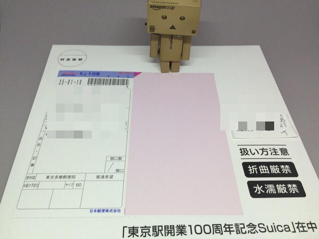 f:id:kun-maa:20150604220459p:plain