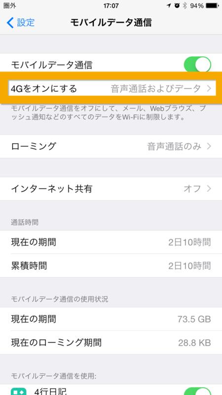 f:id:kun-maa:20150608225931p:plain