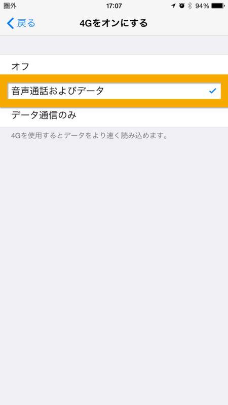 f:id:kun-maa:20150608230127p:plain