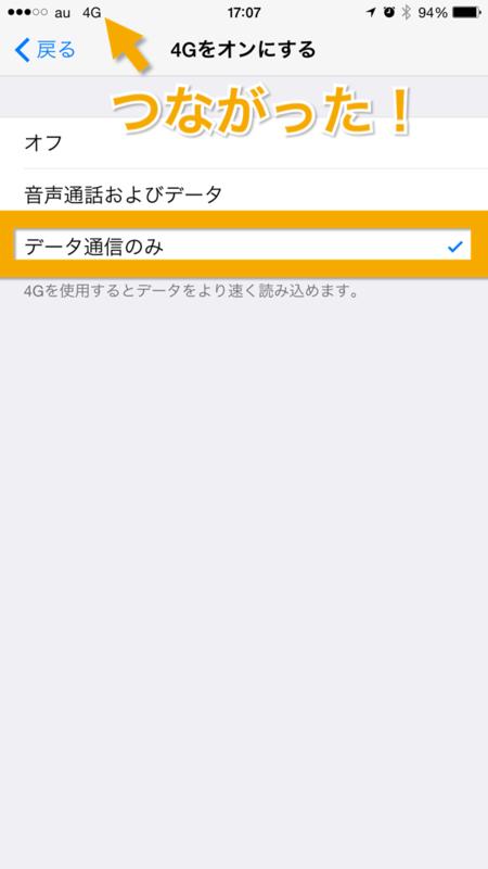 f:id:kun-maa:20150608230301p:plain