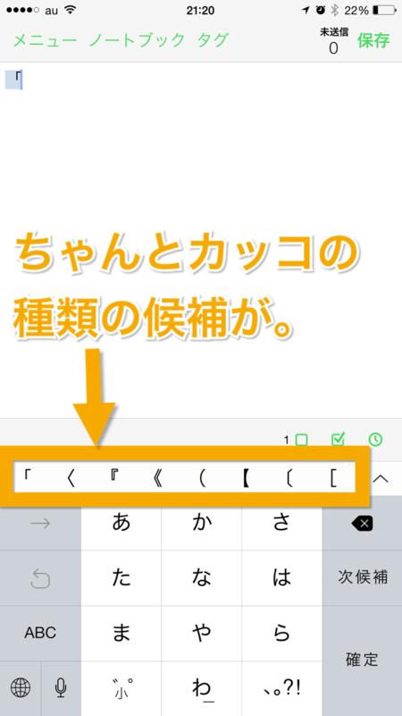 f:id:kun-maa:20150616223010p:plain
