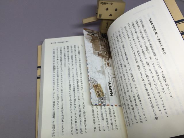 f:id:kun-maa:20150621154501j:plain