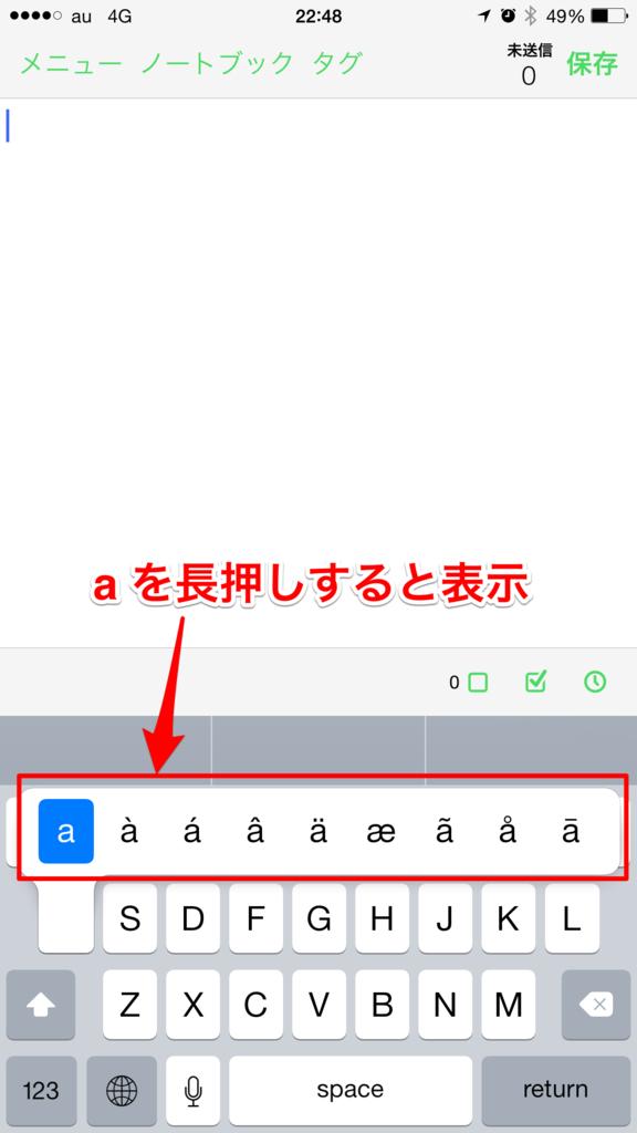 f:id:kun-maa:20150722231536p:plain
