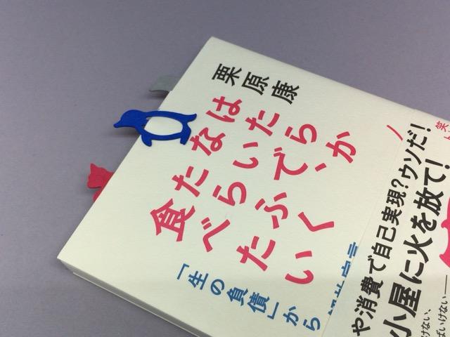 f:id:kun-maa:20150726152137j:plain