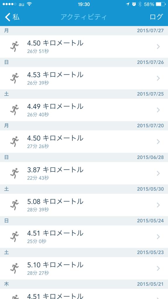f:id:kun-maa:20150727193410p:plain