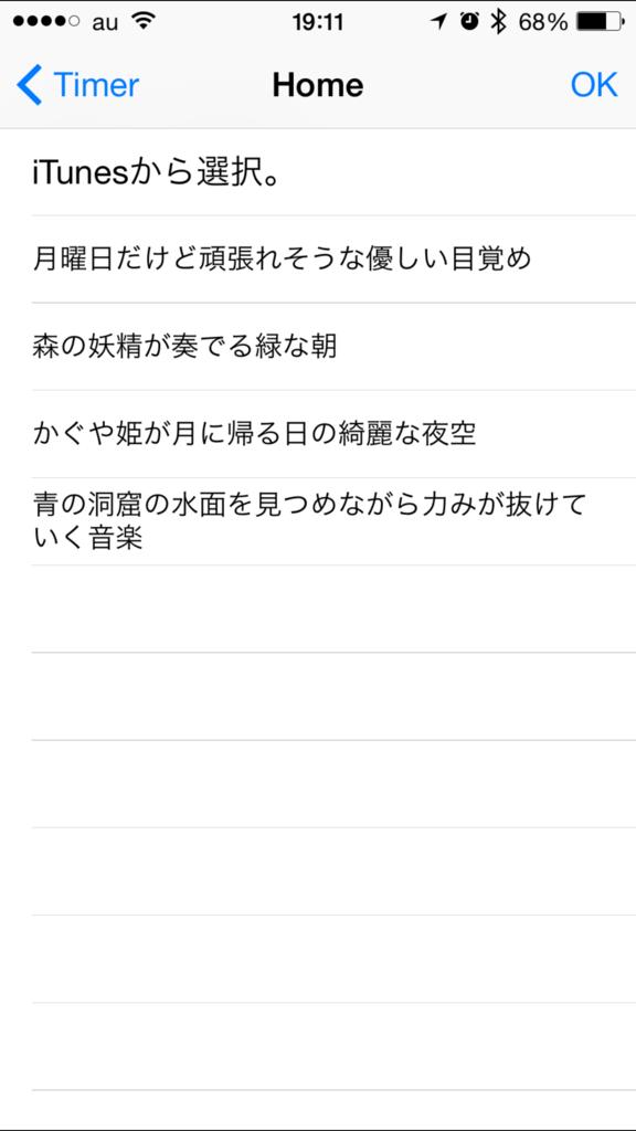 f:id:kun-maa:20150731211021p:plain