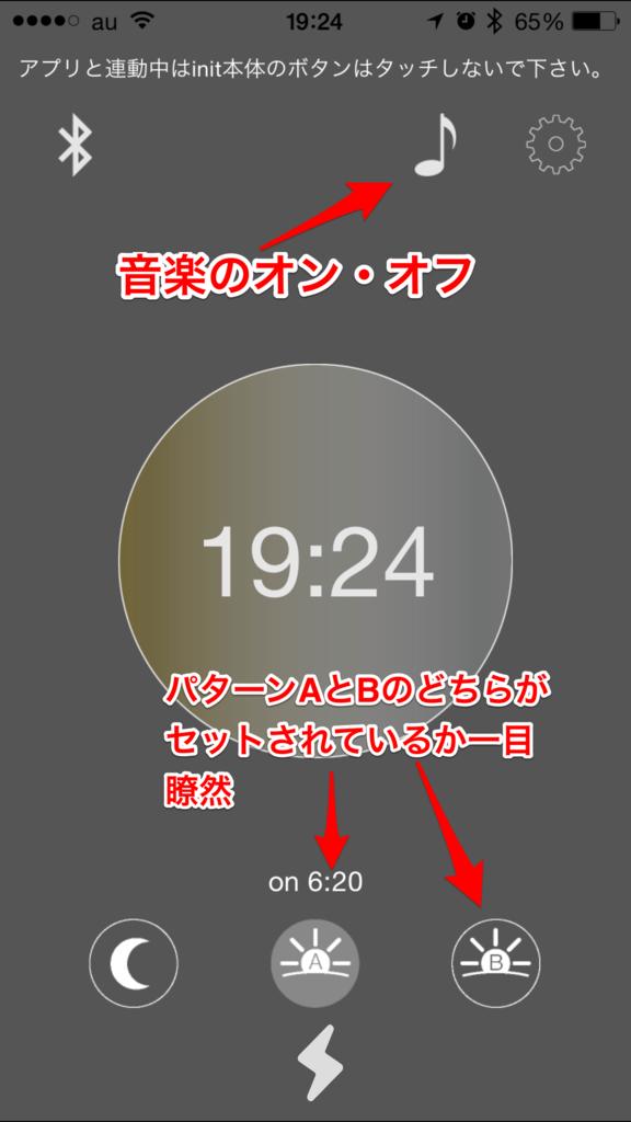 f:id:kun-maa:20150731211238p:plain